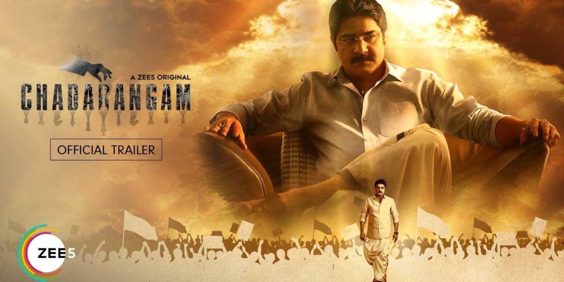 Chadarangam Hindi Trailer
