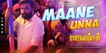 Maane Unna Song Lyrical Video | Rajavamsam Movie Songs