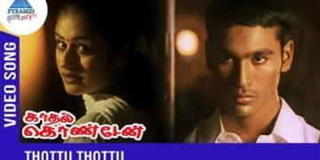 Thottu Thottu Song Video   Kadhal Konden Tamil Movie Songs