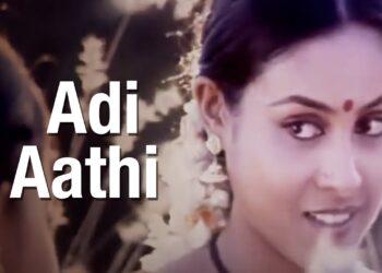 Adi Aathi Video | Pasumpon Tamil Movie Songs