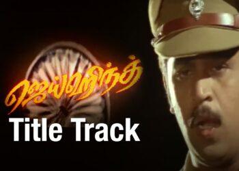 Jaihind Movie Video Songs | Arjun Hits Songs